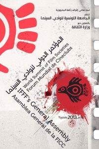 asamblea tunez 2013 poster