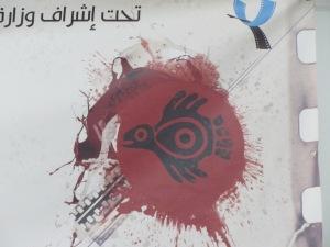 logo-tunez 2013